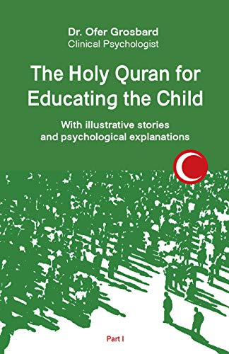 Free: The Holy Quran for Educating the Child